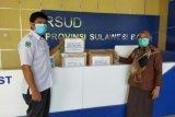 SKK Migas-Mubadala Petroleum bantu pencegahan COVID-19