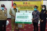 PT GGP serahkan donasi 131 ribu APD ke Pemprov Lampung