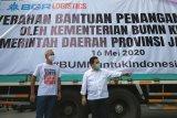 Ganjar Pranowo dan Erick Thohir sepakat bangkitkan UMKM pascapandemi COVID-19