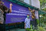 Posko THR Yogyakarta menerima tiga aduan