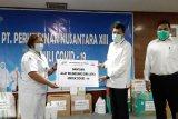 PTPN XIII salurkan bantuan APD Kesehatan di tiga provinsi Kalimantan