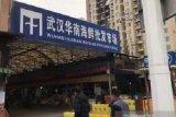 Setelah ditemukan kasus baru corona , satu lagi pasar ikan China tutup