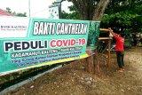 Kagama Kalteng terus berkontribusi bantu atasi dampak pandemi COVID-19