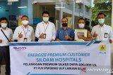 PLN hadirkan layanan listrik premium pertama di Labuan Bajo