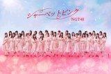 NGT48 kembali dengan lagu baru