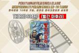 Tiga film klasik Korea ditayangkan gratis