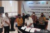 Azmi: perusahaan di Siak agar miliki Program Desa Bebas Api seperti RAPP