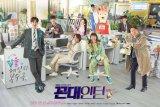 Deretan drama Korea yang bisa ditonton tanpa harus premium