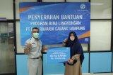 Jasa Raharja Lampung serahkan bantuan PKBL ke lembaga pendidikan