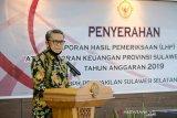 Nurdin Abdullah : PPDB Sulsel sepenuhnya ditangani PT Telkom