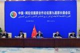 19 negara Arab dukung kebijakan China