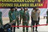 Panglima TNI : Strategi intervensi efektif atasi wabah COVID-19 di Sulsel