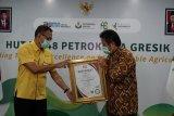 Petrokimia Gresik memperoleh sertifikat Sistem Manajemen Anti-Penyuapan