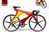 Daftar sepeda 'elite' buatan produsen mobil mewah