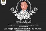 Sekjen Komisi Yudisial akan dimakamkan di Sukawana, Banten