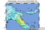 Aktivitas gempa di selatan Jawa meningkat, upaya mitigasi harus diperkuat