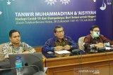 Muhammadiyah menuntut transparansi Kemdikbud soal POP