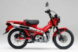 Resmi rilis motor Honda ikonik Treking CT125 yang lebih modern