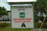 Dinkes gelar penyelidikan epidemiologi usai pegawai PLTU Tanjung Jati meninggal positif COVID-19