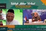 Ustadz Adi Hidayat beri tausiah dalam Tabligh Akbar Dies Natalis ke-64 Unhas