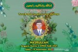 Abdul Rahman AZ : Almarhum Nasrullah, sosok teman terbaik dan disiplin kerja