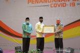 PT Semen Padang terima Penghargaan dari Pemkot Padang atas partisipasi penanggulangan COVID-19