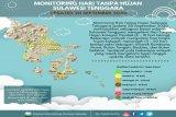 BMKG sebut Sultra berpotensi cuaca ekstrem tiga hari ke depan