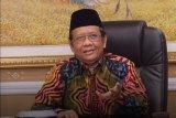 Menko Polhukam Mahfud: Pemuda Muhammadiyah perjuangkan nilai Islami yang inklusif