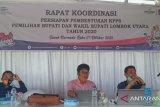 KPU Lombok Utara sosialisasikan perekrutan 5.166 anggota KPPS