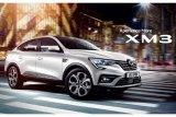 Produksi SUV XM3 dari Renault Samsung kembali dilanjutkan