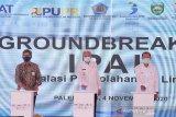 Palembang mulai proyek instalasi  pengolahan limbah di Sei Selayur