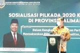 Pjs. Gubernur harap masyarakat Kaltara saksikan Debat Publik II