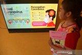 Pemkot Palu  rancang protokol pendidikan cegah COVID-19 di sekolah
