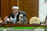 DPR: Pengembangan TNK tak boleh korbankan komodo dan warga lokal