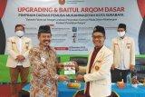 Pemuda Muhammadiyah Surabaya yakin Risma kembalikan kepercayaan Kemensos