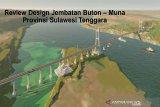 Baubau siapkan Rp4 miliar untuk pembebasan lahan jembatan Buton-Muna