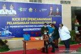 Rektor UHO Kendari, orang pertama disuntik vaksin COVID-19 di Sultra