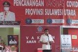 Gubernur mengajak masyarakat sukseskan program vaksinasi COVID-19