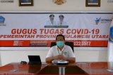 Penambahan kasus baru COVID-19 di Sulawesi Utara pecah rekor, 234 orang