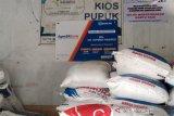KPL dilarang jual pupuk bersubsidi secara paket