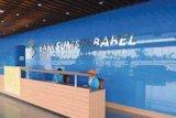 BSB Baturaja gandeng Kejari atasi debitur nakal