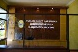 Kasus positif COVID-19 di Bantul bertambah 94 orang