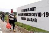 RSKI Galang rawat 43 pasien positif COVID-19