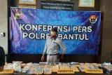 Polres Bantul mengungkap 17 kasus penyalahgunaan narkoba selama Februari