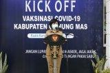 Vaksinasi COVID-19 tahap pertama di Gumas ditargetkan segera selesai