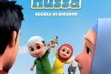 Visinema rilis poster teaser film