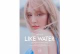 Wendy Red Velvet siap luncurkan solo pertamanya 'Like Water'