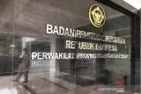 BPK Kalteng temukan laporan penggunaan dana bantuan parpol tak sesuai