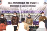 Wakil Ketua DPRD Provinsi Kalsel M Syaripuddin (dua kiri) bersama Kepala Dinas Perpustakaan dan Kearsipan (Dispersip) Provinsi Kalsel Nurliani (dua kanan) saat menghadiri acara Diseminasi Pengelolaan Arsip Dinamis di Fave Hotel Banjarbaru, Kalimantan Selatan, Senin (5/4/2021). Wakil Ketua DPRD Provinsi Kalsel M Syaripuddin menghadiri acara Diseminasi Pengelolaan Arsip Dinamis