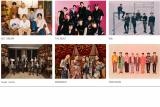 Sederet grup idola K-pop akan tampil di Busan One Asia Festival secara virtual